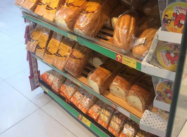 Vinmart bán bánh mì gối đen